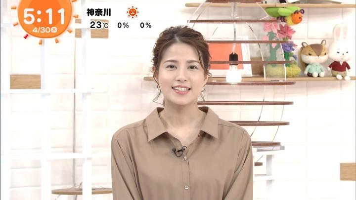 2020年04月30日永島優美の画像03枚目