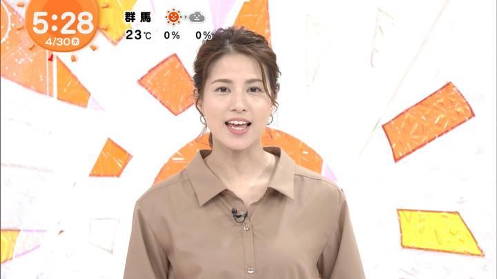 2020年04月30日永島優美の画像04枚目