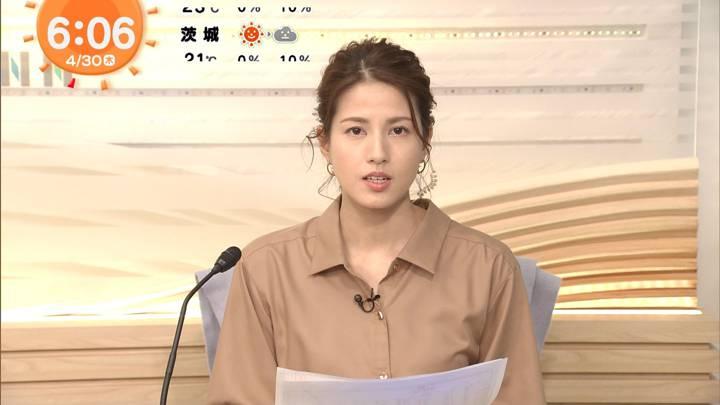 2020年04月30日永島優美の画像06枚目