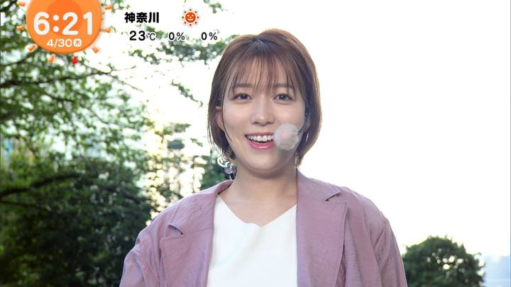 2020年04月30日永島優美の画像07枚目