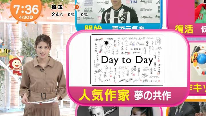 2020年04月30日永島優美の画像09枚目