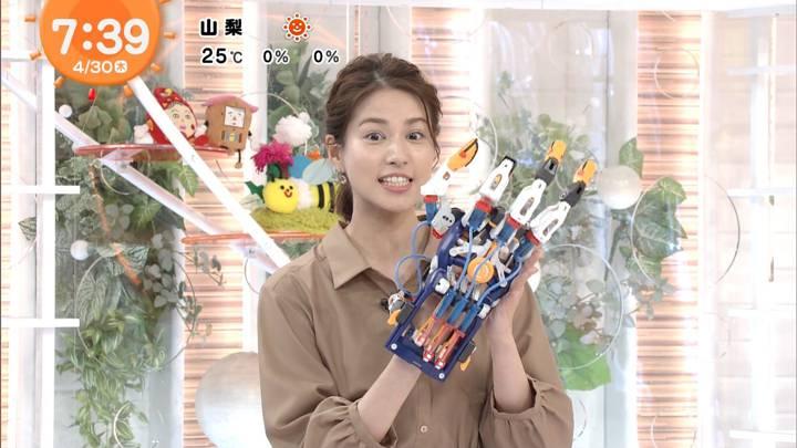 2020年04月30日永島優美の画像10枚目