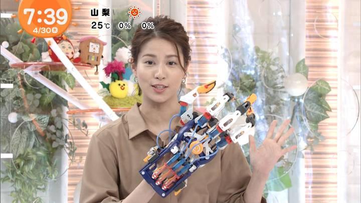 2020年04月30日永島優美の画像11枚目