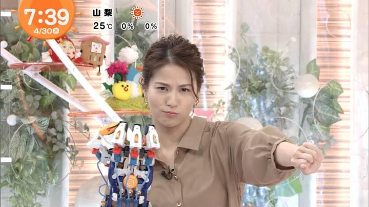 2020年04月30日永島優美の画像12枚目