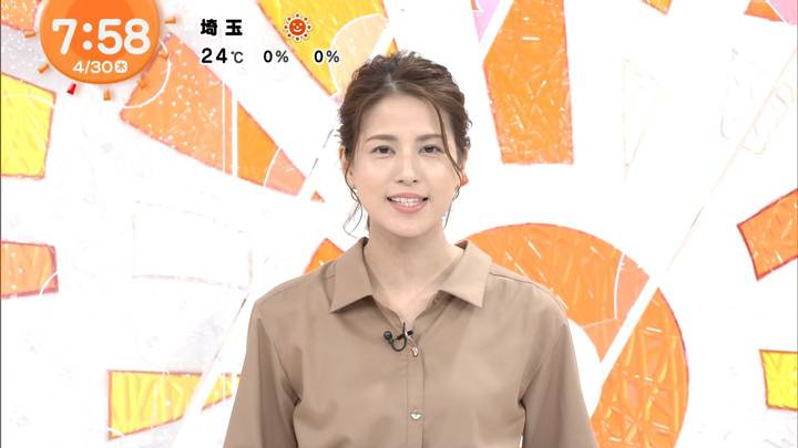 2020年04月30日永島優美の画像14枚目
