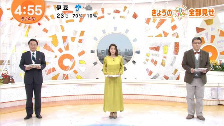 2020年05月04日永島優美の画像01枚目