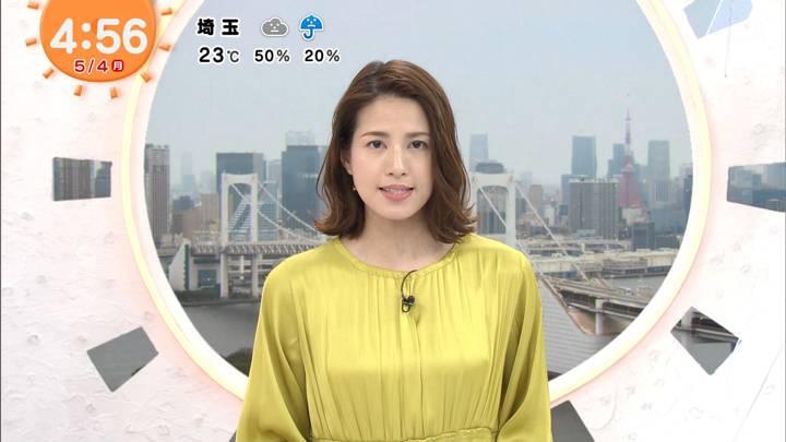 2020年05月04日永島優美の画像02枚目