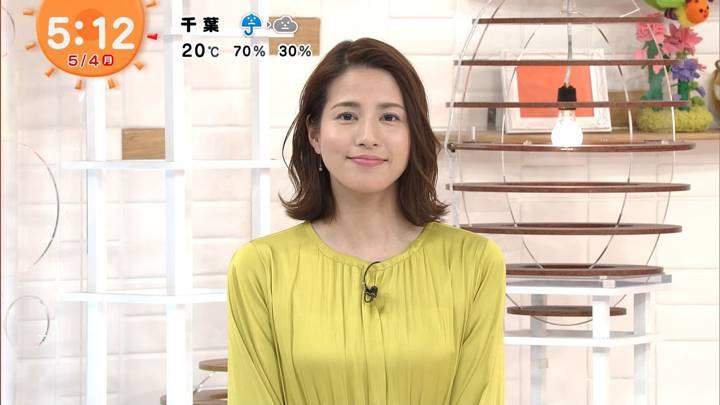 2020年05月04日永島優美の画像03枚目
