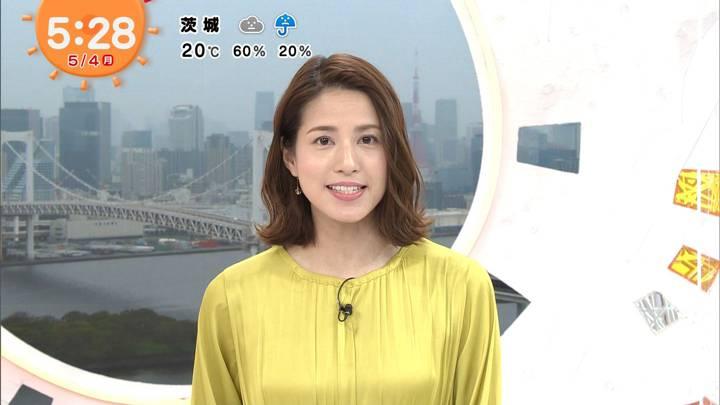 2020年05月04日永島優美の画像04枚目