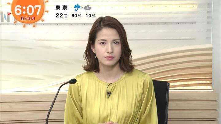 2020年05月04日永島優美の画像06枚目