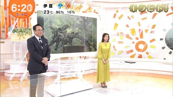 2020年05月04日永島優美の画像07枚目