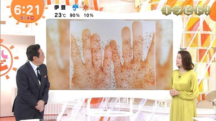 2020年05月04日永島優美の画像08枚目