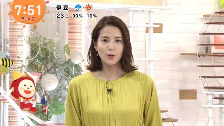 2020年05月04日永島優美の画像14枚目