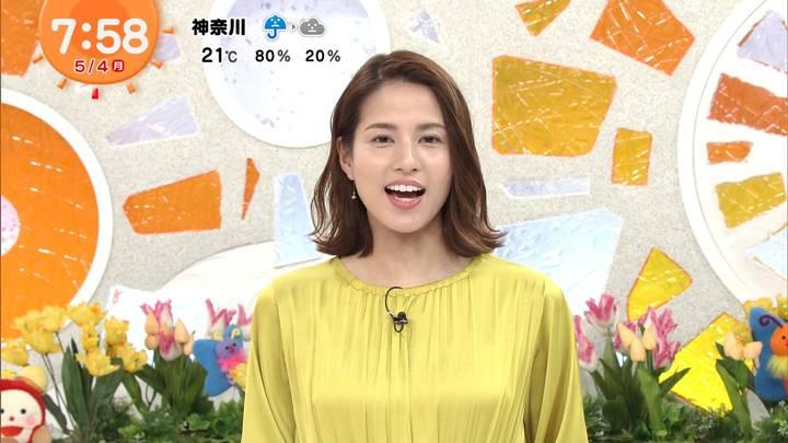 2020年05月04日永島優美の画像15枚目