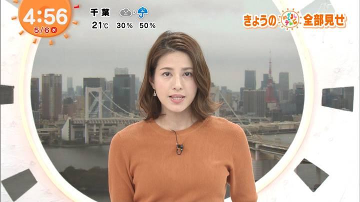 2020年05月06日永島優美の画像01枚目