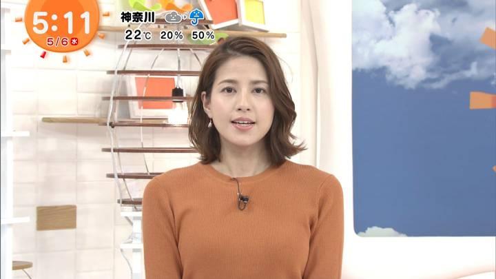 2020年05月06日永島優美の画像02枚目