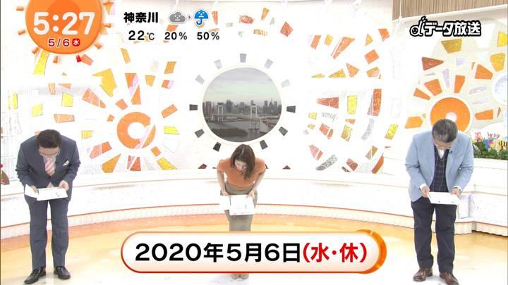 2020年05月06日永島優美の画像04枚目