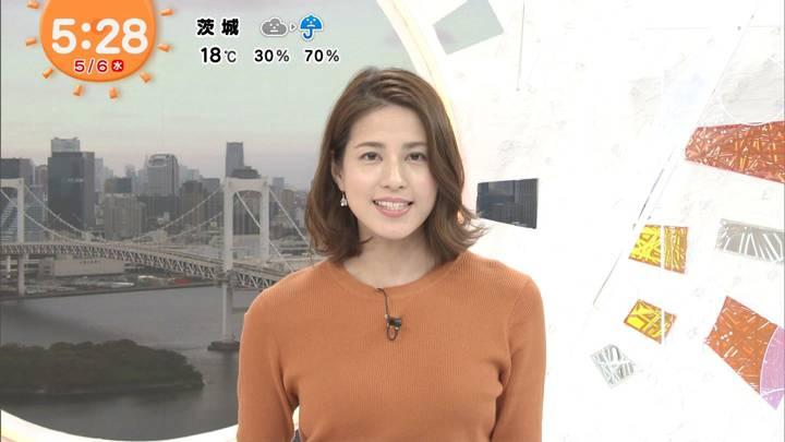 2020年05月06日永島優美の画像05枚目