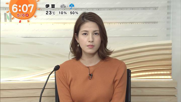 2020年05月06日永島優美の画像07枚目