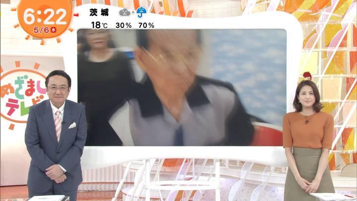 2020年05月06日永島優美の画像08枚目