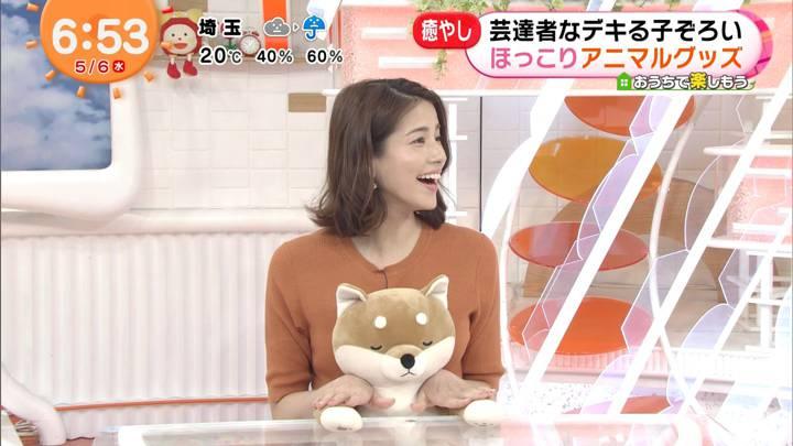 2020年05月06日永島優美の画像10枚目
