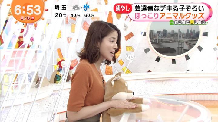 2020年05月06日永島優美の画像11枚目