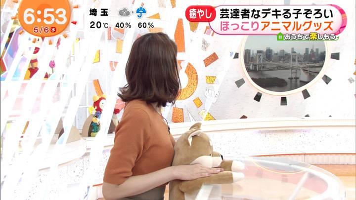 2020年05月06日永島優美の画像12枚目