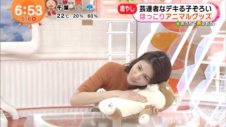 2020年05月06日永島優美の画像13枚目