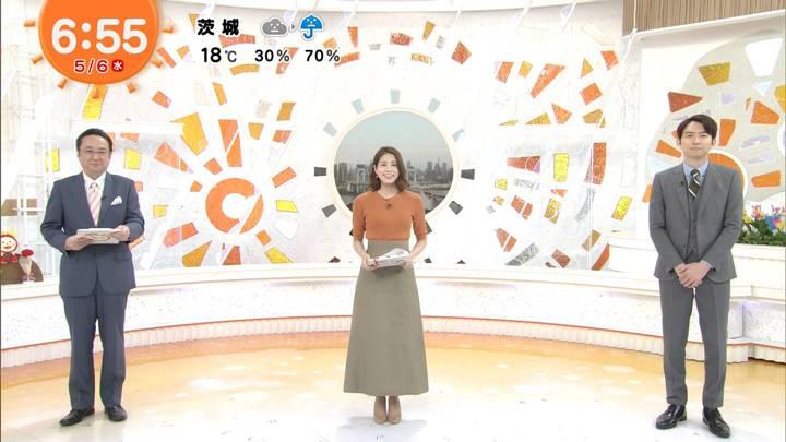 2020年05月06日永島優美の画像14枚目