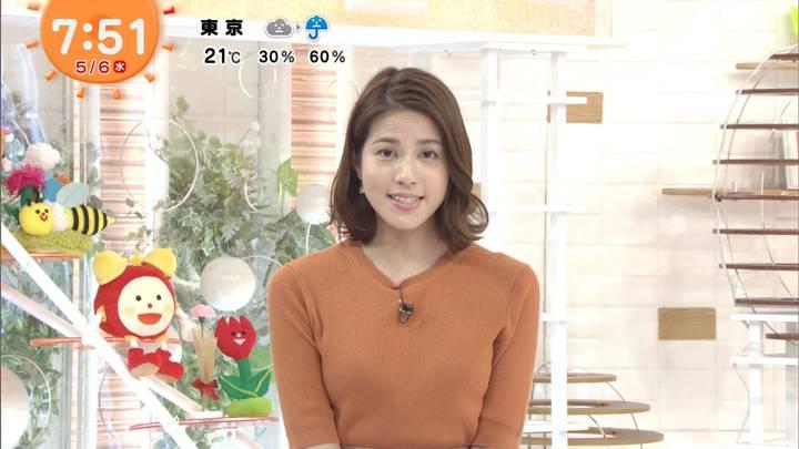 2020年05月06日永島優美の画像17枚目