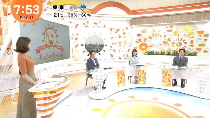2020年05月06日永島優美の画像18枚目