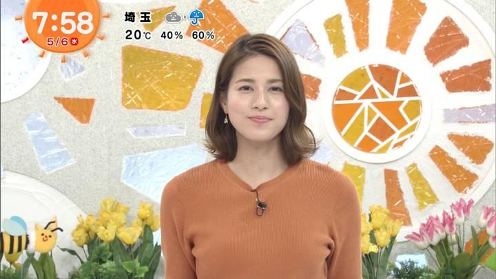 2020年05月06日永島優美の画像19枚目