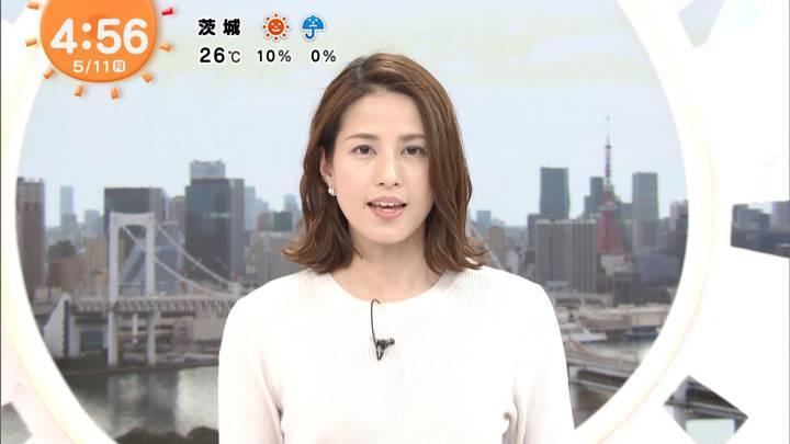 2020年05月11日永島優美の画像01枚目