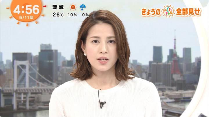 2020年05月11日永島優美の画像02枚目
