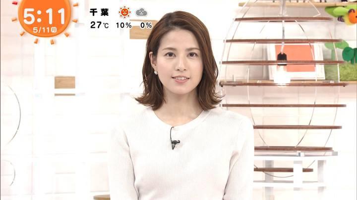 2020年05月11日永島優美の画像03枚目
