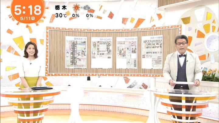 2020年05月11日永島優美の画像04枚目