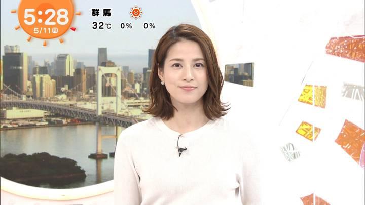 2020年05月11日永島優美の画像06枚目
