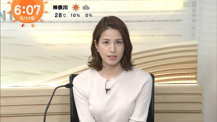 2020年05月11日永島優美の画像08枚目