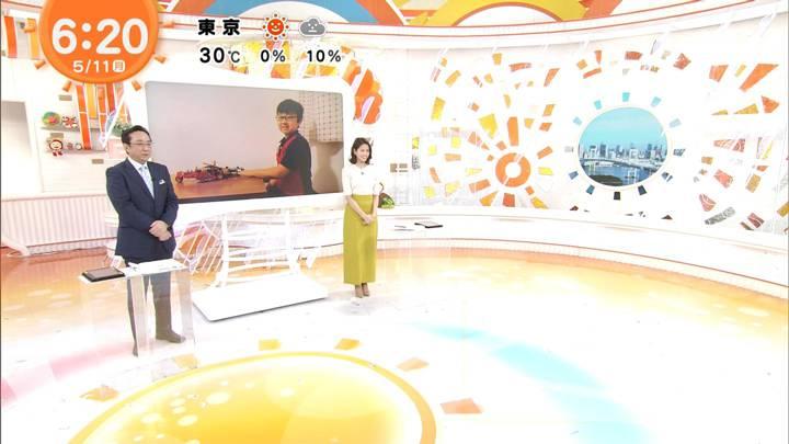 2020年05月11日永島優美の画像09枚目