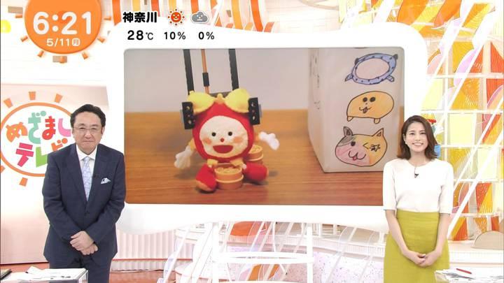 2020年05月11日永島優美の画像10枚目