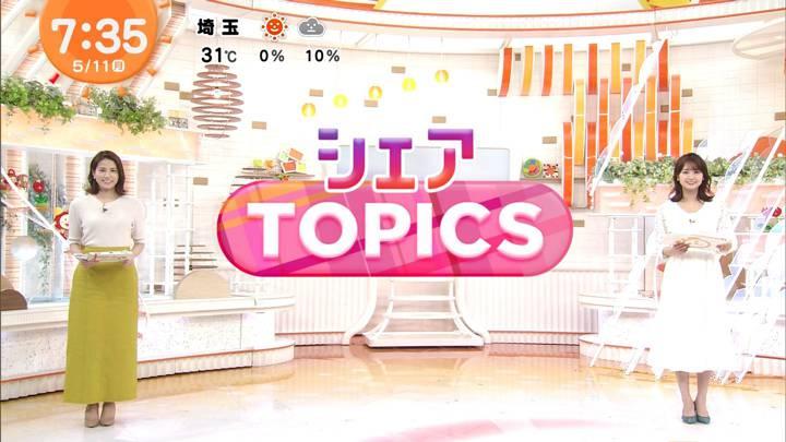 2020年05月11日永島優美の画像12枚目