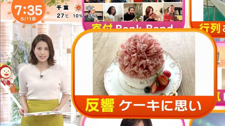 2020年05月11日永島優美の画像13枚目