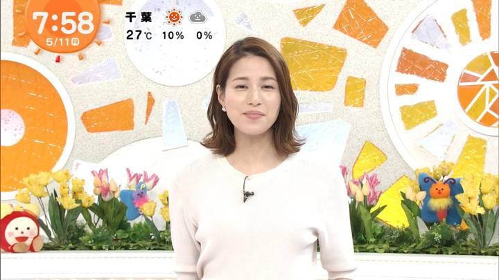 2020年05月11日永島優美の画像14枚目