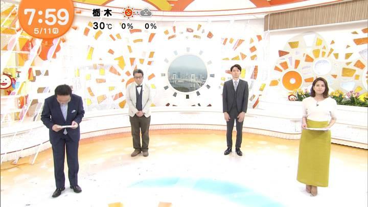 2020年05月11日永島優美の画像15枚目