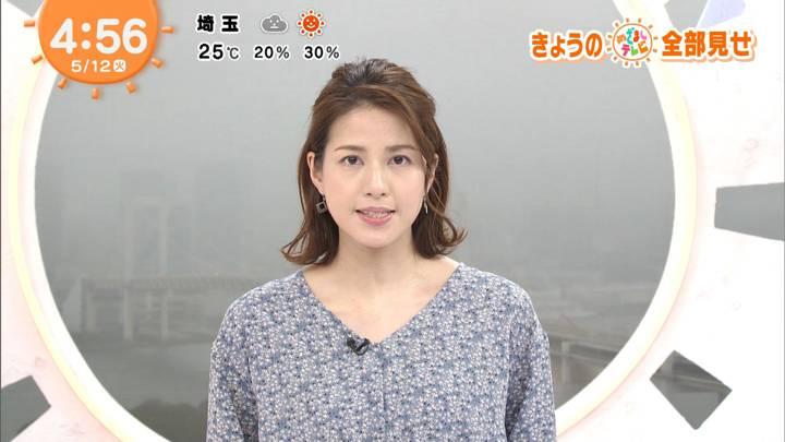 2020年05月12日永島優美の画像01枚目