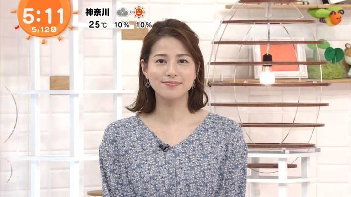 2020年05月12日永島優美の画像03枚目
