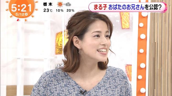 2020年05月12日永島優美の画像04枚目