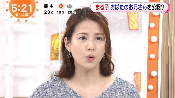 2020年05月12日永島優美の画像05枚目