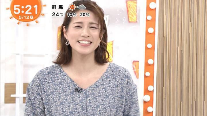 2020年05月12日永島優美の画像06枚目