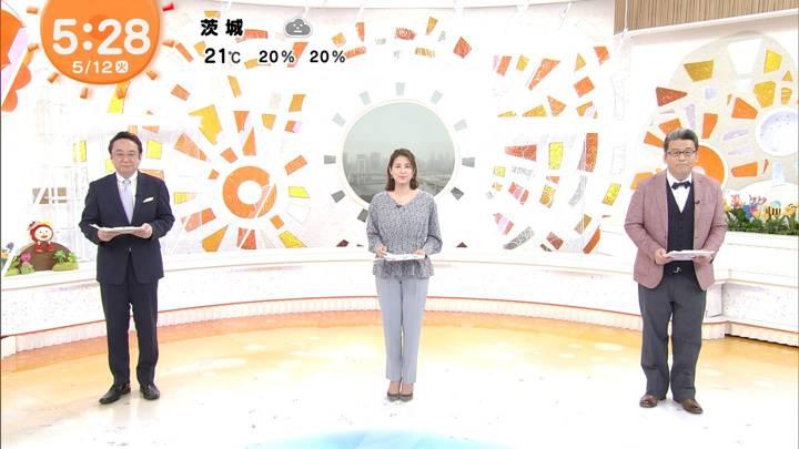 2020年05月12日永島優美の画像07枚目